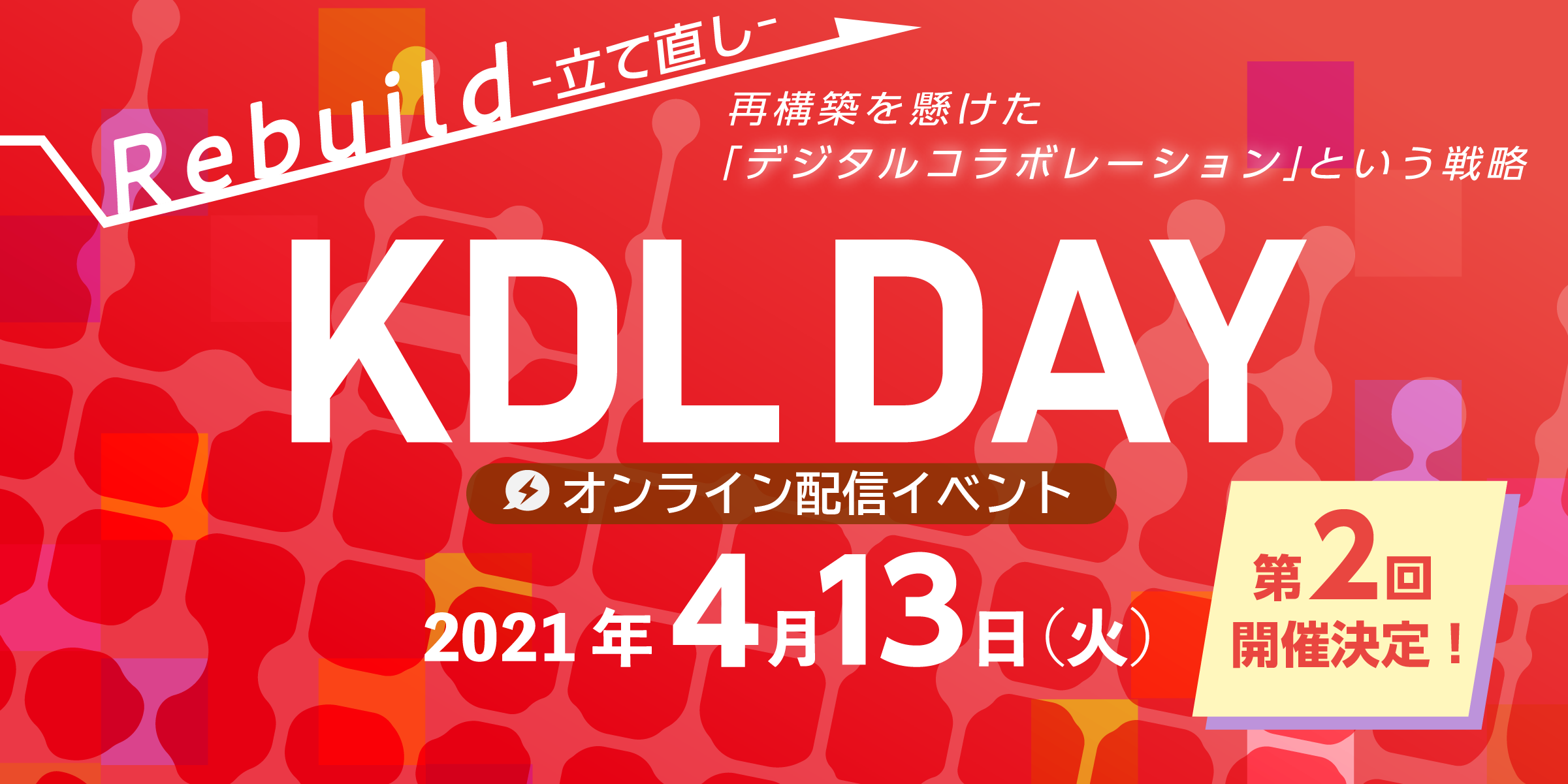 KDLDAY2_ogpv2.png