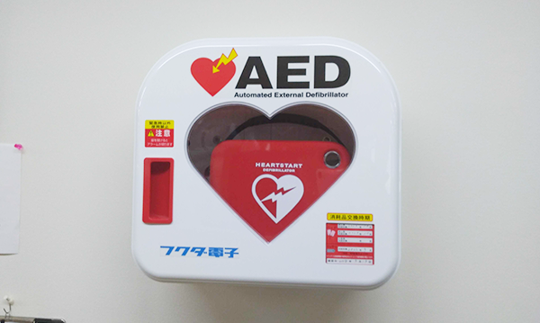 aed201902_007.png