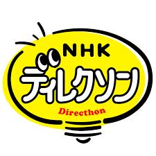 directhon_logo.png