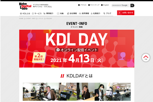 kdlday_page.png