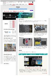 ms_mvp_05.jpg